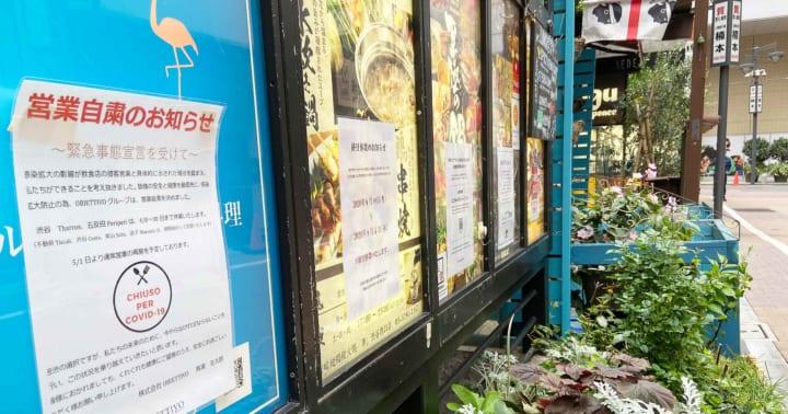 飲食9000店支援の「さきめし」、その先の野望 サムネイル