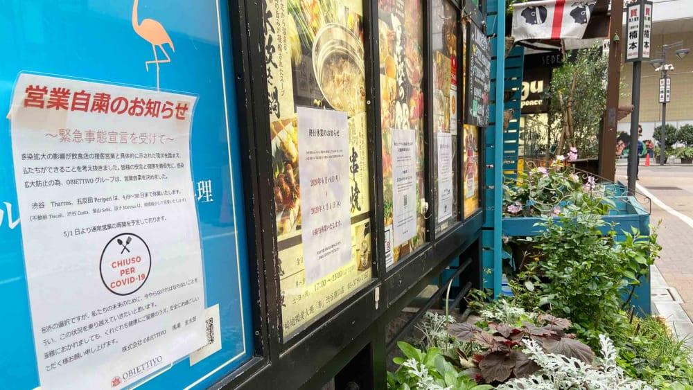 飲食9000店支援の「さきめし」 新型コロナに打ち勝つ野望 サムネイル