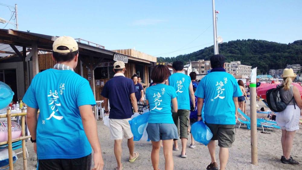 逗子の地域活動に若者が集結 「逗子30'sプロジェクト」の軌跡 サムネイル