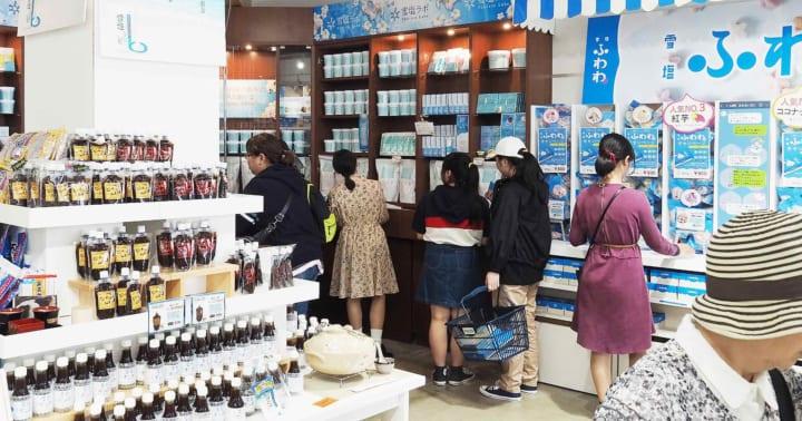 沖縄資本反撃へ 宮古島・パラダイスプラン「雪塩」に学ぶ処方箋 (#2) サムネイル