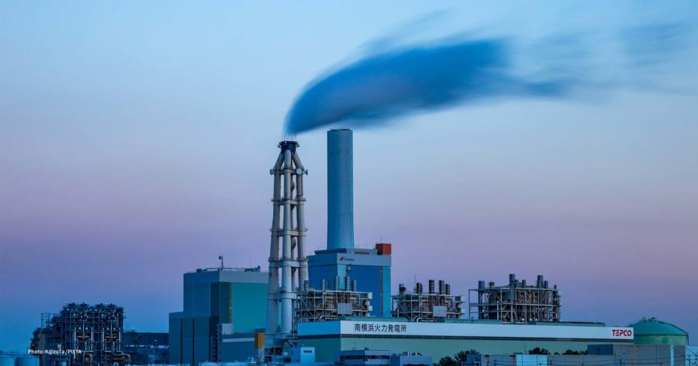 日本のいびつな電源構成とエネルギー戦略 石炭エコシステムの絆 サムネイル