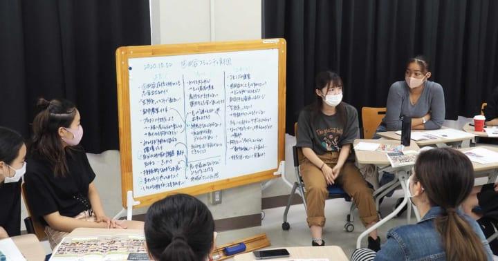 寄付やボランティアに向かう中高生 藤木教諭のすごい社会貢献授業(#1) サムネイル