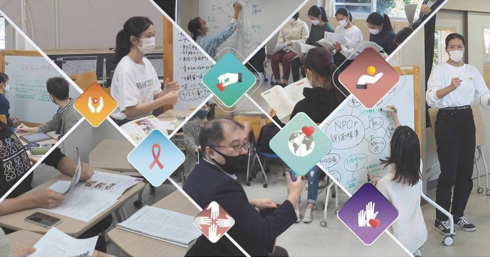 初公開、高校生を覚醒させる「国際協力と社会貢献」授業の全貌(#2) サムネイル